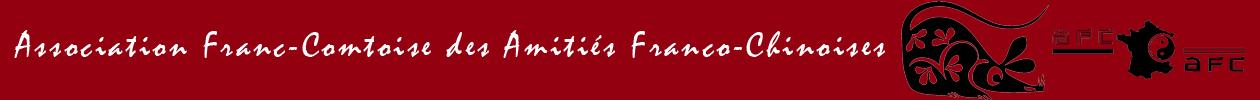 AFC –  AFC