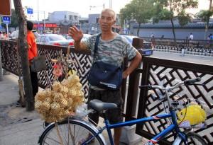 Voy Famil 13. Beijing 982